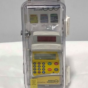 braun-cme-bodyguard-545-epidural-pump_1-scaled.jpg
